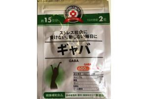 Daiso GABA: Гама - аминомасляная кислота (600 мг) 15 дней