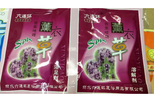 "Lavender Aromatherapy Gel ванночка-желе для ног ""Лаванда"""