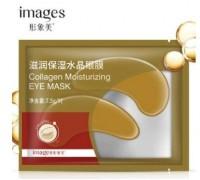 Images Collagen Eye Mask коллагеновые патчи под глаза (1 пара)
