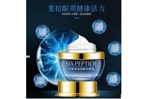 Images Six Peptide Eye Cream крем для век против отеков и кругов