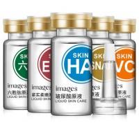 Images VC Liqud Skin Care сыворотка с витамином С (10 мл)