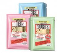 Images Nourish Smoothe набор питательных масок на тканевой основе, 3 шт