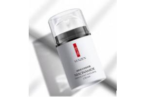 VENZEN Niacinamide  Innocent Cream крем-праймер с ниацинамидом
