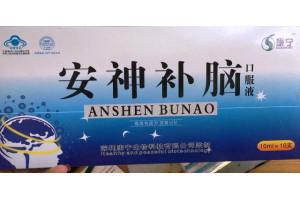Anshen Bunao эликсир от нервного растройства и питания мозга