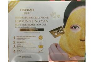 Hanmei набор моделирующих альгинатных масок с золотом