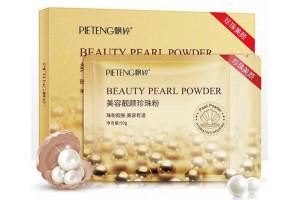 Beauty Pearl Powder маска для лица с жемчужной пудрой (лифтинг-эффект)