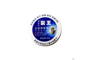 """Экстра увлажняющий крем """" Китайский маг """" (от сухости, трещин)"""