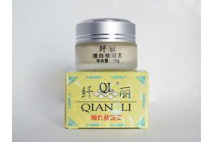 Qian Li отбеливающий крем от пигментации и веснушек с алоэ