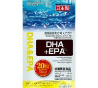 """Daiso Royal Jelly сыворотка для лица """"Маточное молочко"""" (Япония)"""