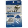 Экстракт устрицы Daiso Oyster Extract 4000 mg (20 дней)