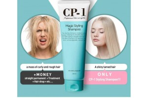 CP-1 Magic Styling Shampoo шампунь для непослушных волос