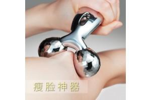 Лифтинговый массажер для лица и тела 3D Massager XC-206