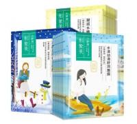 Images Hydrating Masks набор увлажняющих масок на тканевой основе, 3шт
