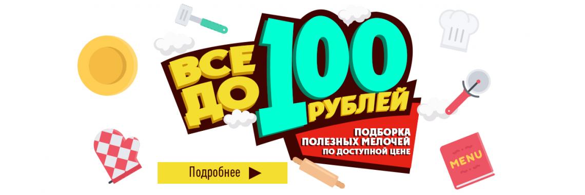 gj 100