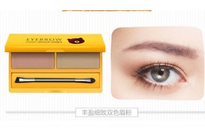 Rorec Eyebrow Makeup Series пудровые тени для бровей (желт.6508)