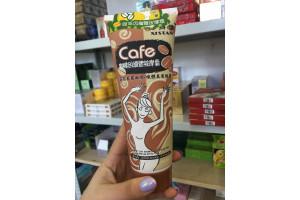 Xistan Cafe антицеллюлитный крем с экстрактом кофе