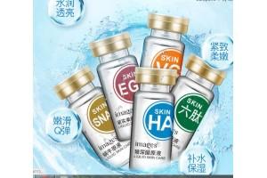 Images EGF Liqud Skin Care сыворотка против акне, пигментации (10 мл)