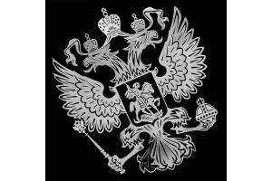"""Наклейка на авто """"Герб России"""" (серебро)"""