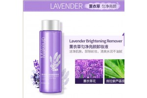 BioAqua Lavender Remover жидкость для снятия макияжа с лавандой