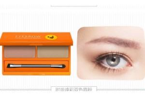 Rorec Eyebrow Makeup Series пудровые тени для бровей (оранж.6515)