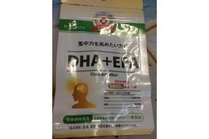 """DHA+EPA CONCENTRATION (DHA 1200mg+ EPA 200mg) пищевая добавка """"ОМЕГА 3"""" (15 дней)"""