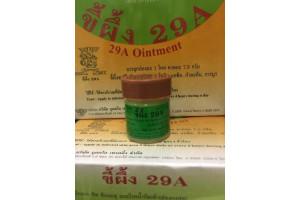 "Мазь от псориаза, дерматита, экземы ""Король кожи"" 29А Khee Phung 29A  (7,5 гр, Тайланд)"