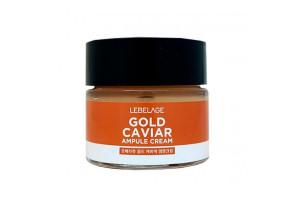 "Lebelage Gold Caviar Ampule Cream ампульный крем ""Золотая икра"""
