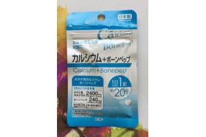 Daiso Calcium & Bonepep кальций (20 дней)