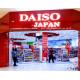 DAISO (Япония)