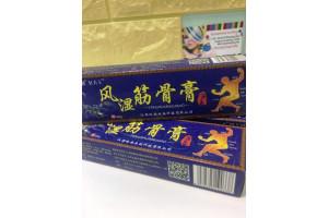 """Fengshigutonggao мазь """"Скорпион"""" при болях в суставах"""