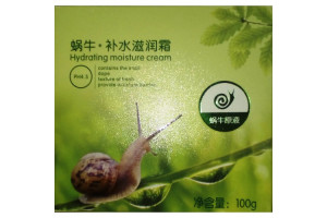 RECHOICE Hydrating Moisture Cream увлажняющий крем со слизью улитки