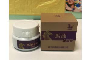 Крем для рук и ног против сухости и трещин с лошадиным маслом (Китай)