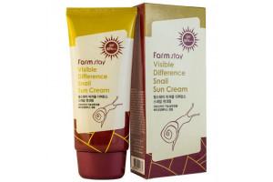 Visible Difference Snail Sun Cream SPF50 солнцезащитный крем с улиткой