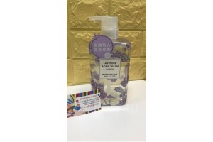Miniso Lavender Body Wash гель для душа с эфирным маслом Лаванды, 500 мл