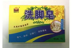 "Мыло для ног ""Цзушуан"" от неприятного запаха, потливости (70 гр)"