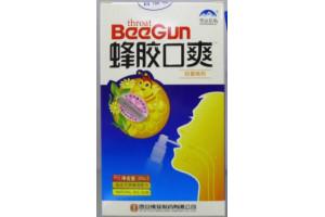 Спрей для горла с прополисом BeeGun