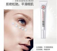 One Spring  Eye Cream Rejuvenation осветляющая эссенция для глаз