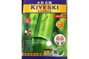 Токсиновыводящие пластыри на стопы Kyeski (10 пар)