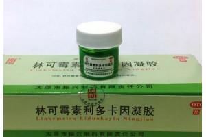 Китайская зеленка на основе геля (ДО 03.2019)