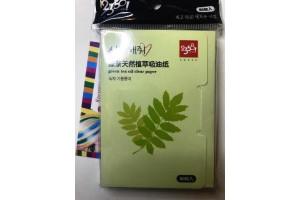 "2358 Green Tea Oil Clear Paper матирующие салфетки ""Зеленый чай"", 160 шт"