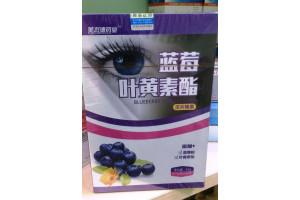 """Blueberry Lutein Esters  витамины для глаз """"Черника с лютеином"""""""
