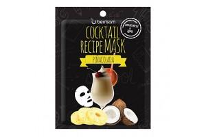 "Berrisom Cocktail Recipe Mask Pina Colada маска-коктейль ""Пина Колада"""