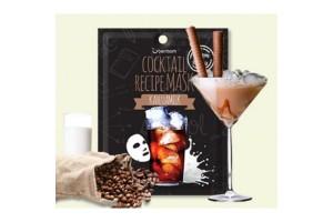 "Berrisom Cocktail Recipe Mask Kahlua Milk маска-коктейль ""Калуа"""