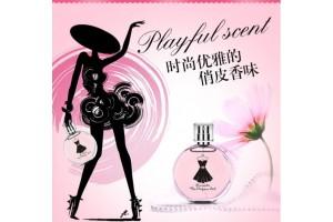 """BioAqua Encounter the Perfume Art парфюм """"Маленькое черное платье"""""""