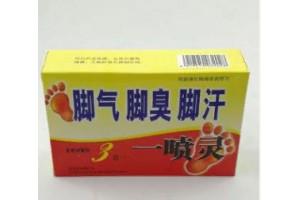 YiShengTang спрей для ног от пота и запаха
