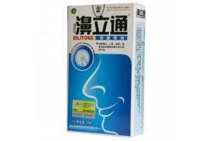 Cпрей для носа от простуды и насморка Bilitong (Китай)