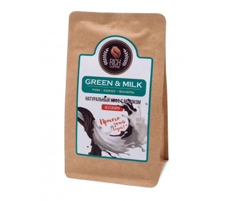 Натуральный молотый кофе Green & Milk Coffee (200 гр)