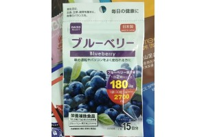 Daiso Blueberries (2700 mg) экстракт Черники