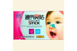 Ventiliation Nose Stick пластыри от насморка для детей