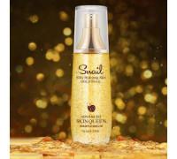 "Venzen Gold Snail Silky Hydration эссенция ""Золото, Улитка, Икра"""